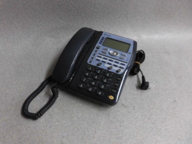 【中古】AX-ARMBTEL(1)(K) + AX-DHCU-B(1)入NTT AX アナログ主装置内蔵電話機【ビジネスホン 業務用 電話機 本体】