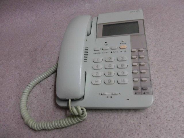 【中古】HB208-TEL(スリム)(GG)NTT ハウディ・ホームテレホンDX 電話機【ビジネスホン 業務用 電話機 本体】
