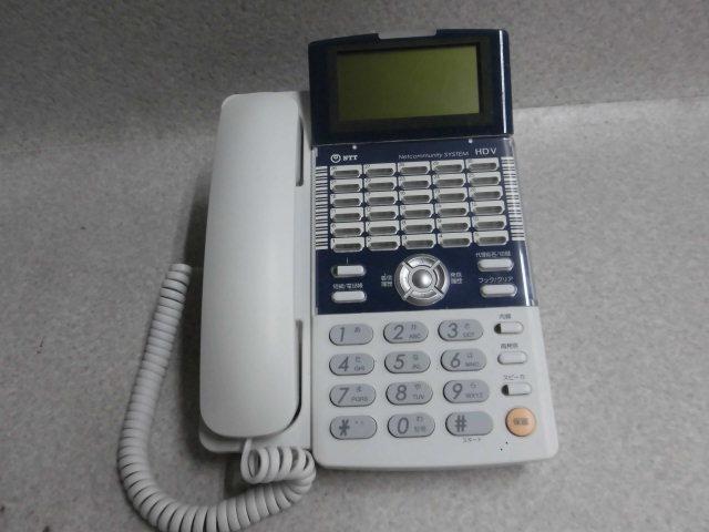 【中古】HD-(30SD)TEL-(5) NTT HDV (=ナカヨ REXE)<BR>30ボタン多機能電話機【ビジネスホン 業務用 電話機 本体】