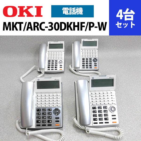 【中古】MKT/ARC-30DKHF/P-W IP OFFICE 30ボタン電話機 4台セット【ビジネスホン 業務用 電話機 本体】