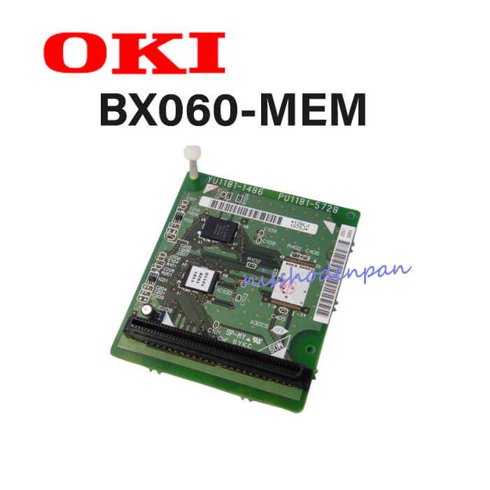 BX060-MEM沖 人気ブランド 一部予約 OKI IPstageMX BX060BSCAB主装置用ユニット 業務用 ビジネスホン 中古