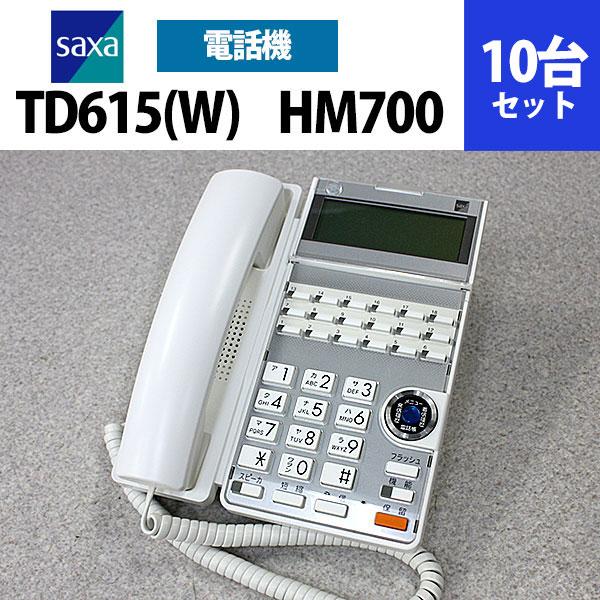 【中古】SAXA/サクサ HM700用 TD615(W) 18ボタン多機能電話機 10台セット【ビジネスホン 業務用 電話機 本体】