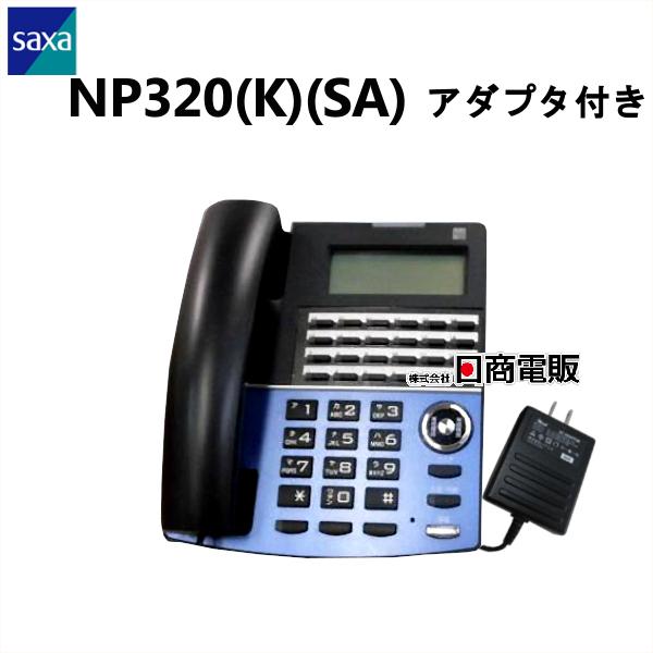 【中古】【アダプタあり】SAXA/サクサ NP320(K)(SA)IP NetPhone SXll IP電話機【ビジネスホン 業務用 電話機 本体】
