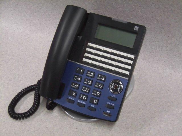【中古】【アダプタなし】NP320(K)(B)SAXA/サクサIP NetPhone SXII IP電話機【ビジネスホン 業務用 電話機 本体】