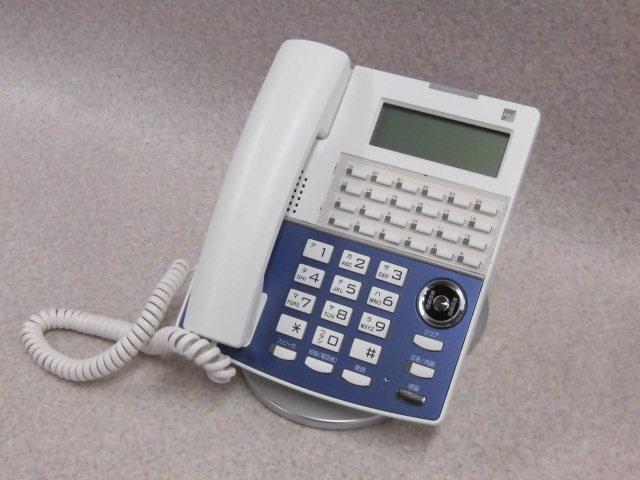 【中古】 【ビジネスホン 業務用 電話機 本体】 RPHS電話機 WX01J (サクサ/SAXA システム共通)