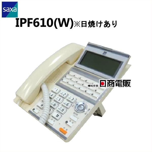 日焼け IPF610 W SAXA サクサ UT70018ボタンISDN停電電話機 中古ビジネスホン 期間限定特価品 業務用 電話機 中古 人気急上昇 ビジネスホン 本体 中古ビジネスフォン