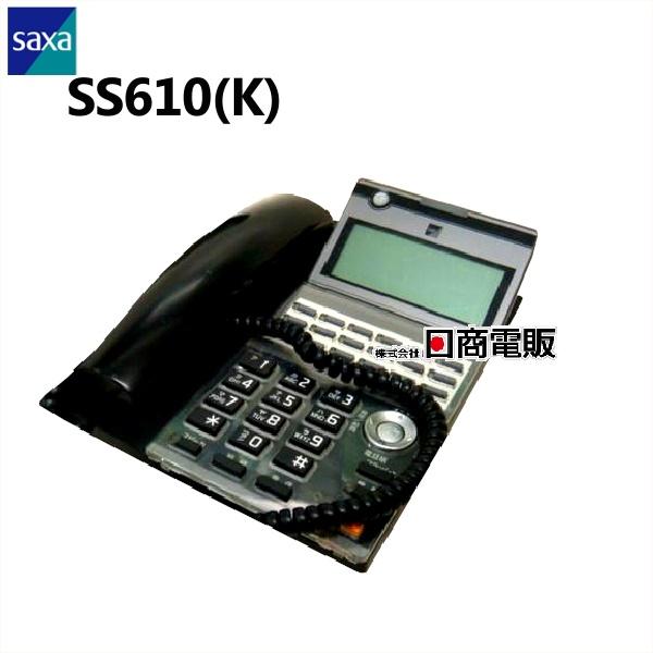 SS610 K SAXA サクサ Astral GT500センサ付漢字表示18ボタン電話機 世界の人気ブランド 中古ビジネスホン 激安 激安特価 送料無料 中古 電話機 中古ビジネスフォン 本体 ビジネスホン 業務用