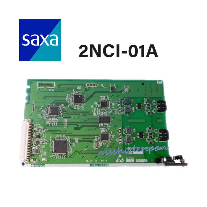 【中古】2NCI-01ASAXA/サクサ PT1000ナースコール専用I/Fユニット【ビジネスホン 業務用 電話機 本体】