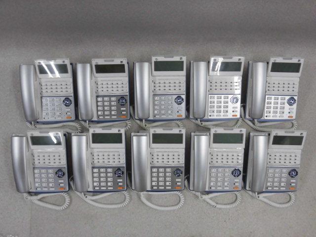 【中古】【10台セット】TD710(W) SAXA/サクサ PLATIA 多機能電話機【ビジネスホン 業務用 電話機 本体】