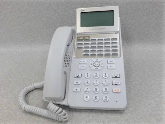 【中古】NTT αB1 A1-(18)RECSTEL-(B1)(W)18ボタンスター録音電話機【ビジネスホン 業務用 電話機 本体】