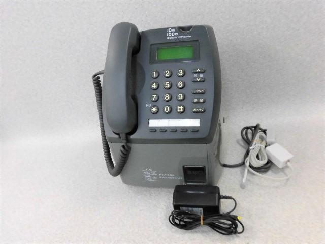 【中古】【付属品なし】PT-13 TEL(H)NTT 公衆電話【ビジネスホン 業務用 電話機 本体】