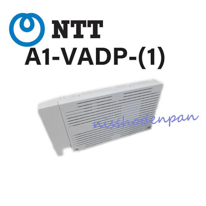 【中古】【16年製】A1-VADP-(1)NTT αA1 映像アダプター【ビジネスホン 業務用 アダプター】