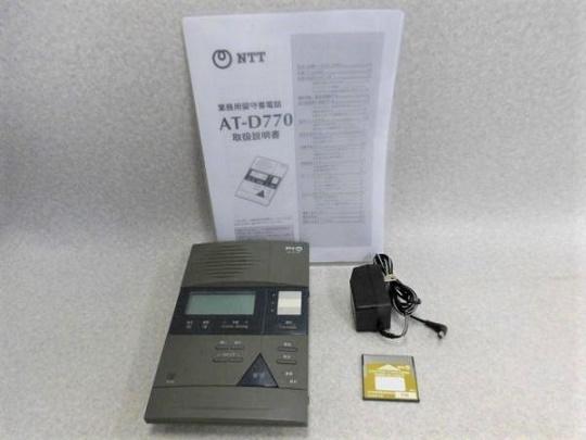 【中古】AT-D770 + HFC-120MNTT 留守番電話装置【ビジネスホン 業務用 電話機 本体】