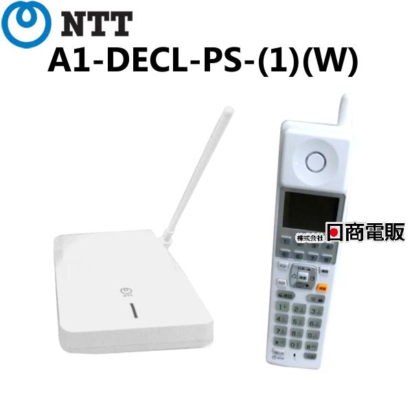 【中古】A1-DECL-PS-(1)(W) + A1-DECL-CS-(1)(W) NTT αA1コードレス電話機【ビジネスホン 業務用 電話機 本体】