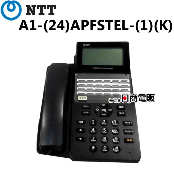 【中古】A1-(24)APFSTEL-(1)(K)NTT αA124ボタンスターアナログ停電電話機【ビジネスホン 業務用 電話機 本体】