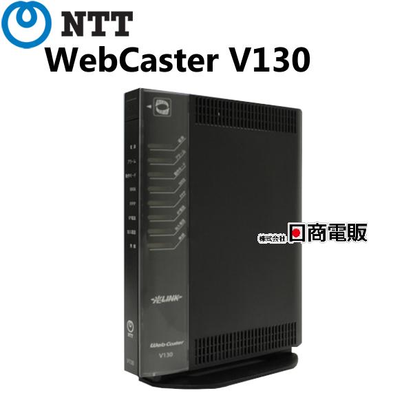 【中古】Web Caster V130NTT WBC IP電話対応ブロードバンドルータ付属品あり【ビジネスホン 業務用 電話機 本体】