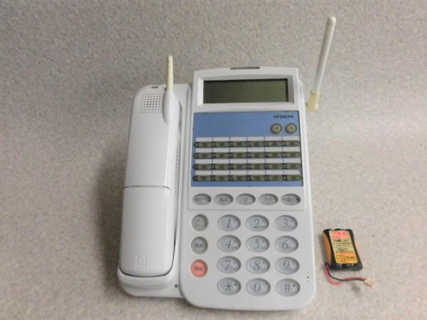 【中古】HI-24C-TELHC-N 日立/HITACHI CX/MX24ボタン カールコードレス電話機【ビジネスホン 業務用 電話機 本体 子機】