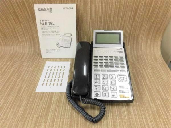 【中古】HI-24E-TELSD(BK) 日立/HITACHI MX/CX24ボタン標準電話機【ビジネスホン 業務用 電話機 本体】