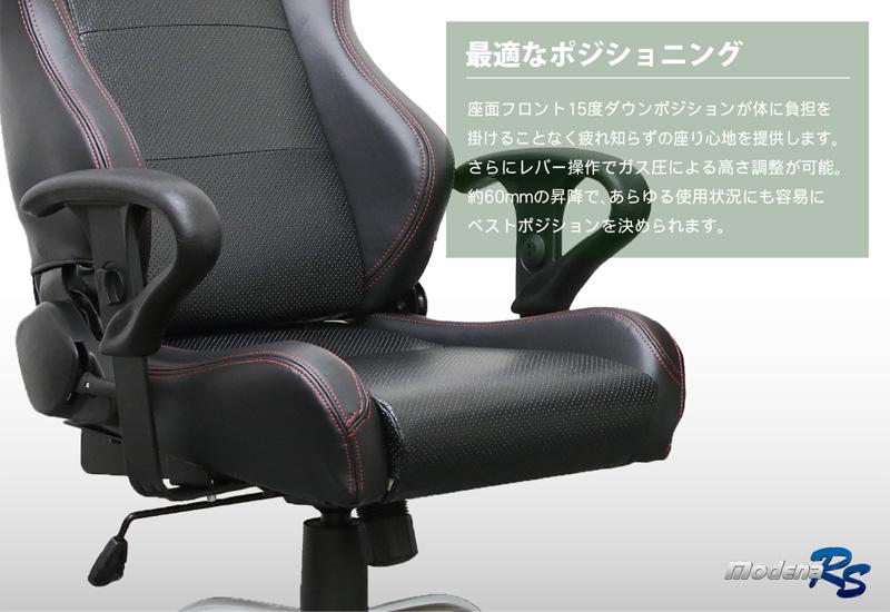 Modenars Gaming Chair Office Rocking Reclining Bucket Seats Caster Paso Concha Pc Flat Can Sleep