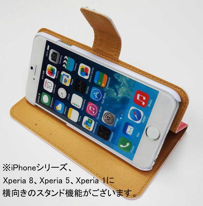iPhone11ケースiPhone11Proスマホケース手帳型全機種対応【200円OFFクーポン有】iPhoneXRiPhoneXSMaxiPhoneXSiPhoneX87iPhone7Plus8PlusiPhone6SiPodtouch7COMOデザインかわいい手帳バクパープル水玉