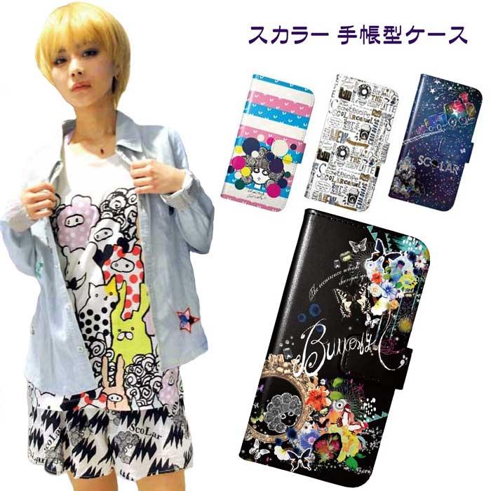 スカラー手帳型ケースiPhoneXRiPhoneXSMax