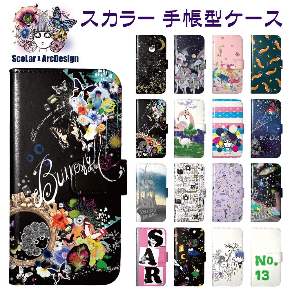 ScoLarスマホケース手帳型かわいいiPhoneXS