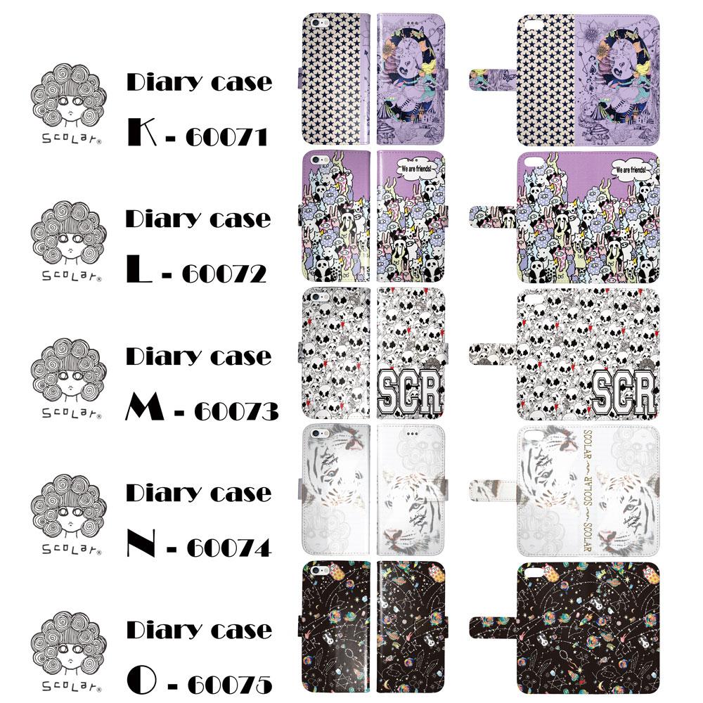 スカラー手帳型スマホケースiPhone8iPhone7