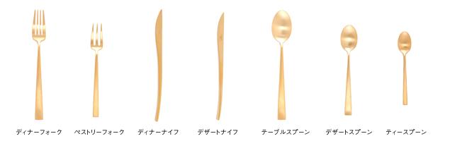 Cutipol CTI 极 DUNA/马特 / 甜品勺 [餐具 / 甜品勺,Cutipol CTI 极 /DUNA]