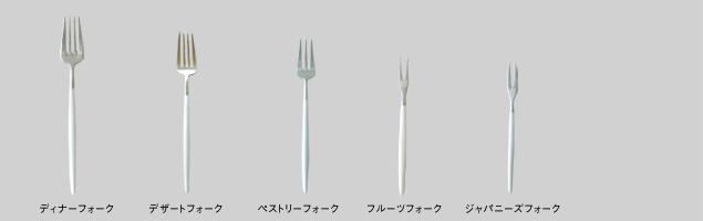 Cutipol クチポール/GOA 화이트/디저트 스푼 [cutipol クチポール GOA의 칼 디저트 스푼/세련 된 포크 나이프 스푼]