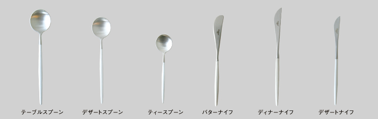Cutipol/GOA white/table spoon [Cutipol GOA cutlery table spoon/fork knife spoon fashionable]