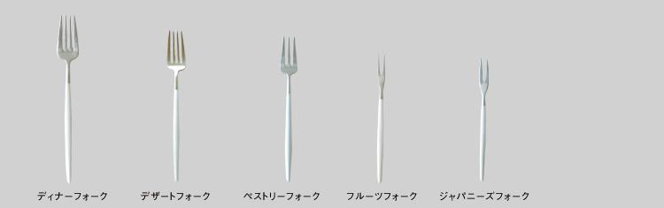 Cutipol/GOA white/Dessert spoon [Cutipol GOA cutlery Dessert spoon and fork knife spoon fashionable]