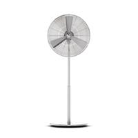 【100-3000円offクーポン】Stadler Form サーキュレーター・扇風機 Charly スタンド [ おしゃれなサーキュレーター 扇風機 ]