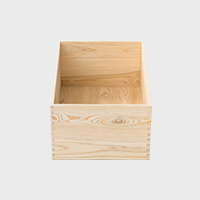 aemono / A BOX 240