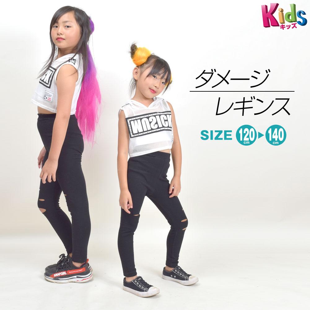 promo code 7e61e 1ab58 Hip-hop clothes leggings damage processing kids dance bureau underwear jazz  BD94271 youth / kids stretch material ten minutes length / tight / waist ...