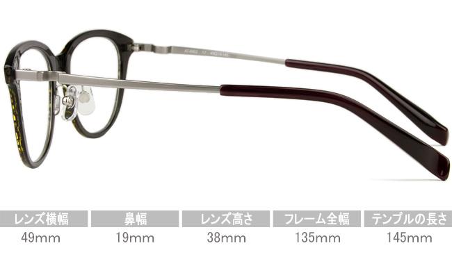 at-8902 c.17 ap059 伊達 新品 グリーンササ/ グレー メガネ 眼鏡 鼻パッド 老眼鏡 アミパリ AMIPARIS 送料無料 遠近両用