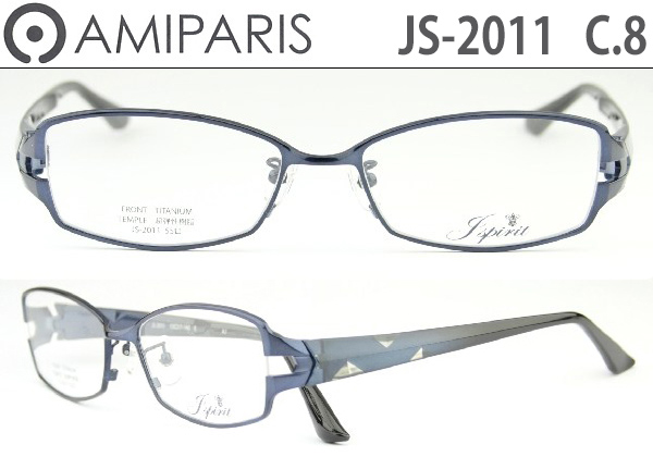 アミパリ AMIPARIS メガネ 眼鏡 伊達メガネ 伊達 鼻パッド ブルー 55□17 チタン 軽量 新品 老眼鏡可能 遠近両用可能 アミパリ amiparis 送料無料 js-2011 c.8 ap002