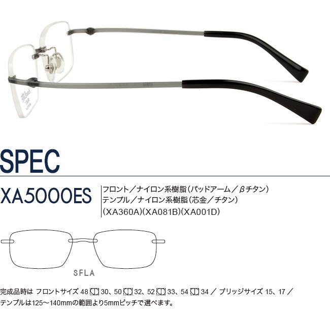アクシアライト Axia LITE ツーポイント カスタマイズ HOYA1.60球面レンズ付 メガネ 眼鏡 新品 ★EGR(グレー)★ XA5000ES ax005