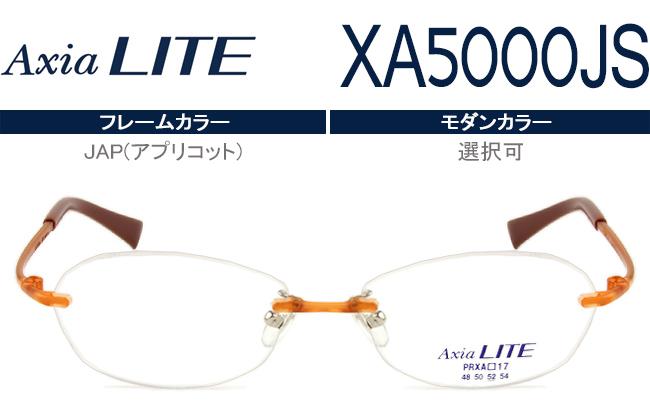 アクシアライト Axia LITE ツーポイント カスタマイズ HOYA1.60球面レンズ付 メガネ 眼鏡 新品 送料無料★JAP(アプリコット)★ XA5000JS ax009