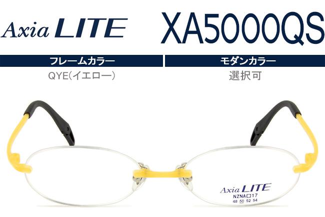 アクシアライト Axia LITE ツーポイント カスタマイズ HOYA1.60球面レンズ付 メガネ 眼鏡 新品 送料無料★QYE(イエロー)★ XA5000QS ax015