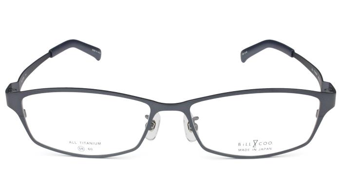 ビルアンドクー BiLL&COO 777 c.3 58サイズ ブルー 大きいサイズ フレーム メガネ めがね 新品 送料無料
