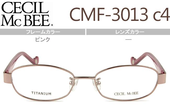セシルマクビー CECIL McBEE ピンク cmf-3013 c.4 メガネ 眼鏡 鼻パッド 伊達 新品 送料無料 cm001