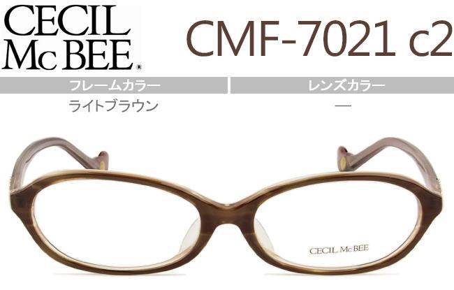 セシルマクビー CECIL McBEE cmf-7021 c.2 ライトブラウン メガネ 眼鏡 めがね 鼻パッド 伊達 新品 送料無料 cm005