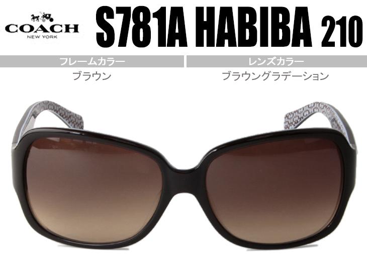 S781A HABIBA 210 コーチ サングラス COACH 新品 送料無料 ブラウン/ブラウングラデーション S781A-210-ch005