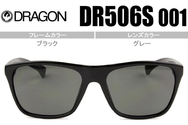 ■ドラゴン DRAGON CARRY ON■DR506S 001 drs003■ブラック■鼻盛りタイプ■【度付対応(ご相談下さい)】【サングラス】【MADE IN China】【送料無料】