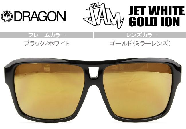 ■ドラゴン DRAGON 【THE JAM JET WHITE/GOLD ION】■ブラック/ホワイト■鼻盛りタイプ■【度付対応(ご相談下さい)】【MADE IN ITALY】【送料無料】■JAM JETWHITE drs004