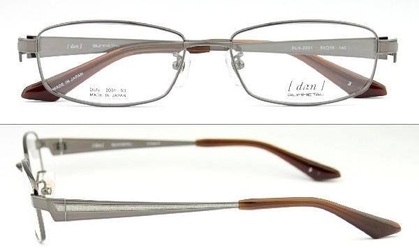 ドゥアン dun 老眼鏡 遠近両用 メガネ 眼鏡 新品 日本製 送料無料 ブラウン DUN-2031