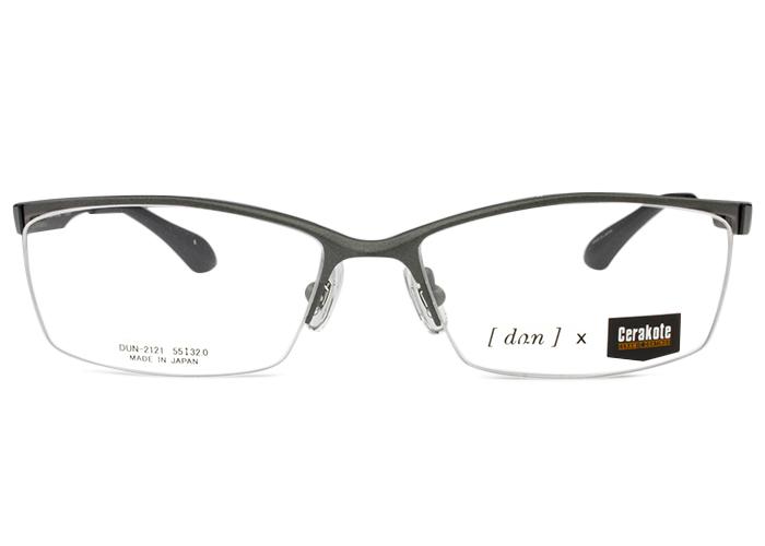 ドゥアン dun dun-2121 grm-5 グレーマット/ブラックマット メガネ 眼鏡 めがね 新品 送料無料 dun1
