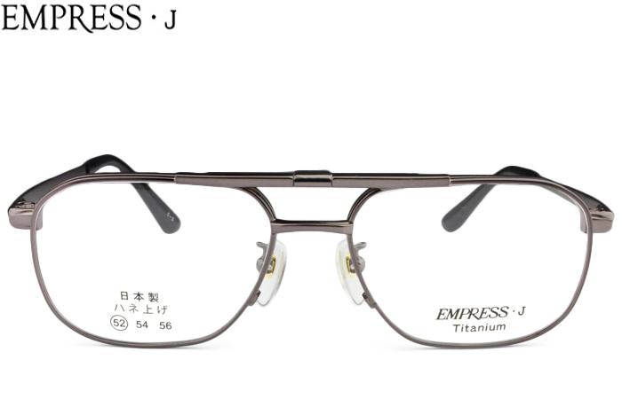 エンプレスJ EMPRESS・J EMJ-7048 c.3 52 跳ね上げ メガネ 度付き 新品 送料無料