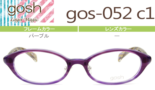 ■ゴッシュ GOSH(gosh kids)■パープル■鼻パッドタイプ■【度無し/度付き】【メガネ】【眼鏡】【日本製】【送料無料】■gos-052 c1 go010
