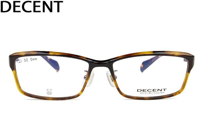 跳ね上げ ディセント DECENT decent dc-3462 c.2 ブラウンデミ メガネ 眼鏡 めがね 単式跳ね上げ 新品 送料無料